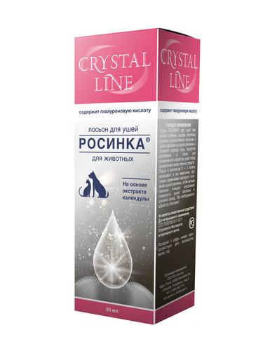 Crystal Line Росинка лосьон для ушей 30мл