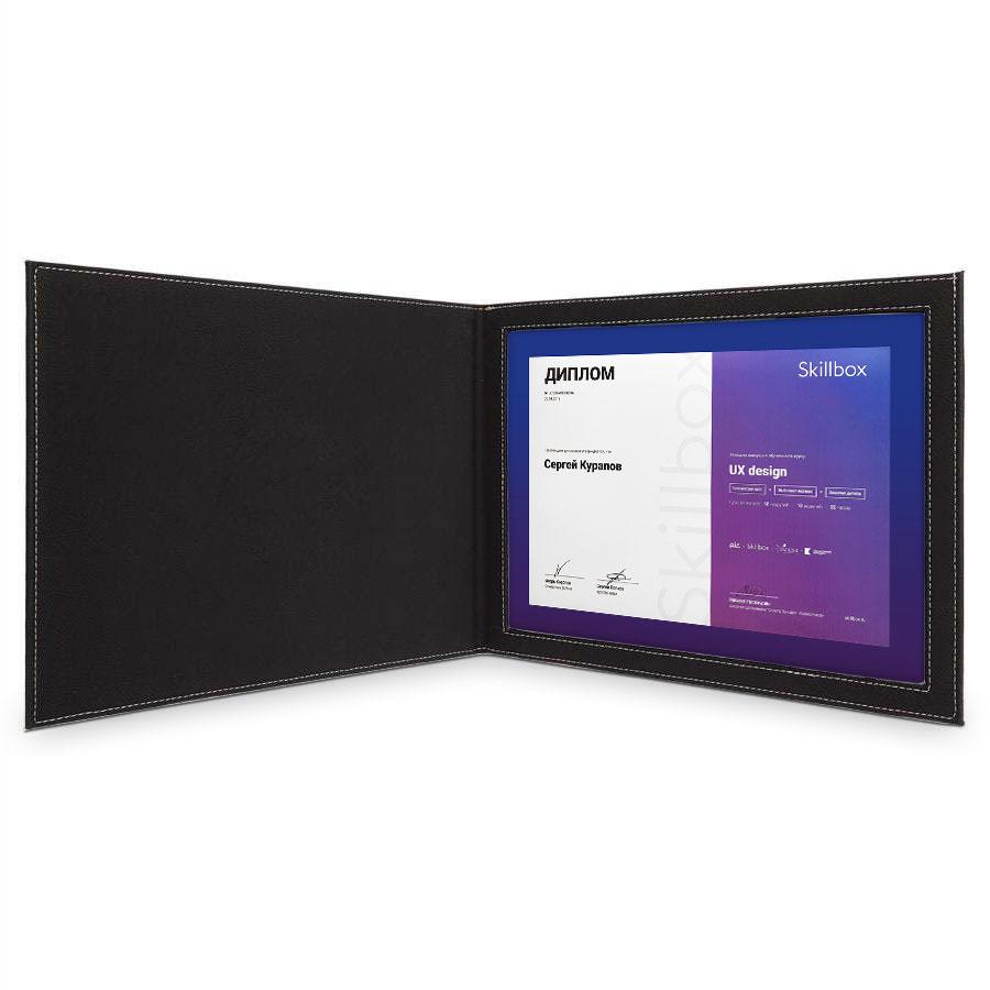 Папка-обложка «Перфект» для диплома или сертификата (черная)