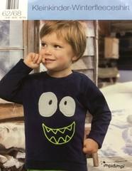 Толстовка для мальчика флис