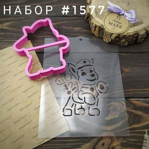 Набор №1577 - Щенячий патруль