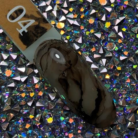 Акварельные капли для росписи №4 (коричневые) BlooMax, 5 мл