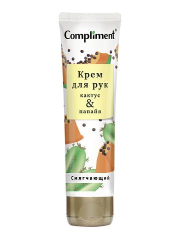 Compliment Смягчающий крем для рук с экстрактами кактуса и папайи