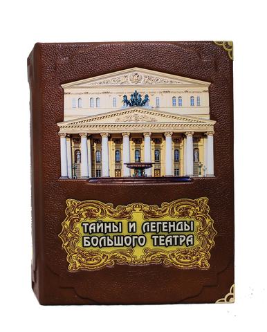 Тайны и легенды Большого театра.