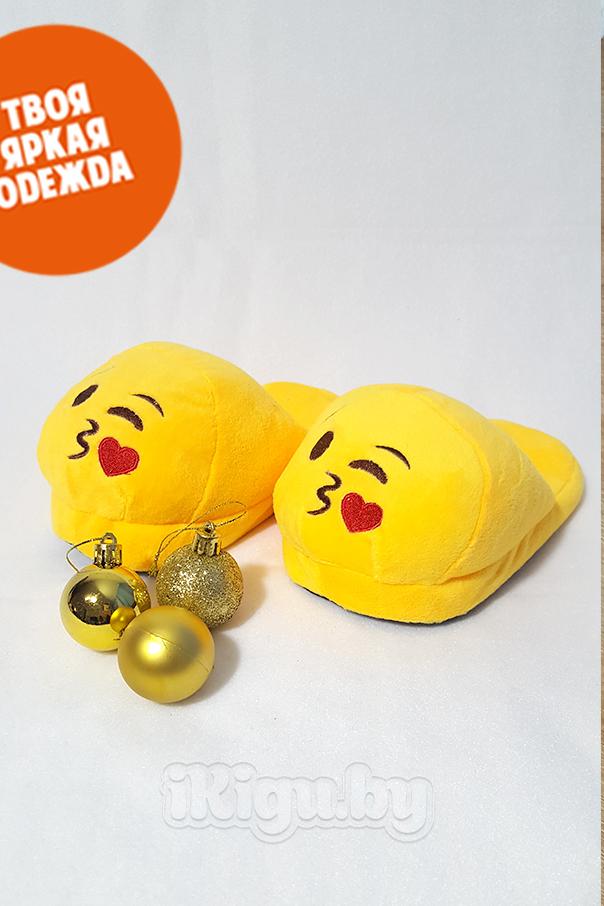 Тапочки Тапочки Emoji Поцелуй поцелуйчик_БЗ.jpg