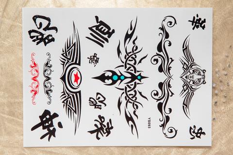 Флеш тату / Flash Tattoo №0391 купить за 150руб