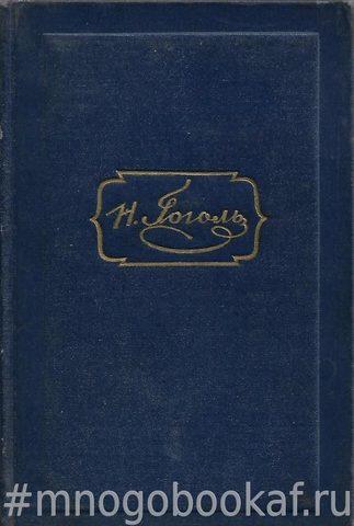 Собрание сочинений в 6 т