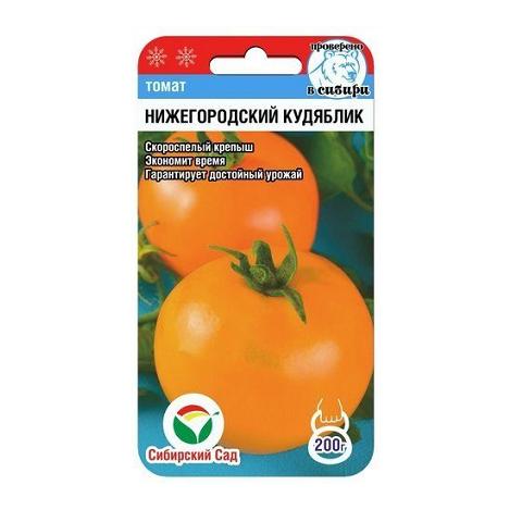 Нижегородский кудяблик 20шт томат (Сиб Сад)
