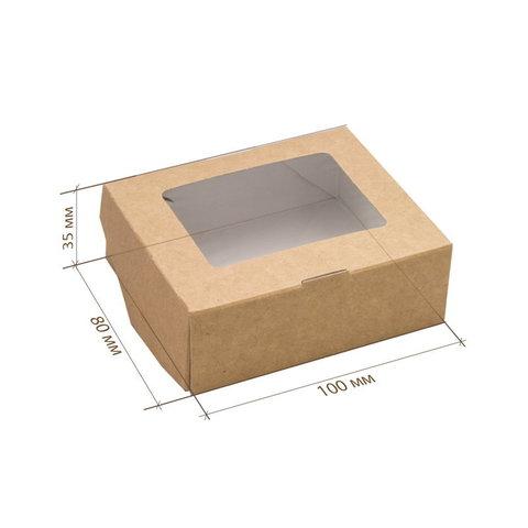 Коробка крафт, 100х80х35 мм