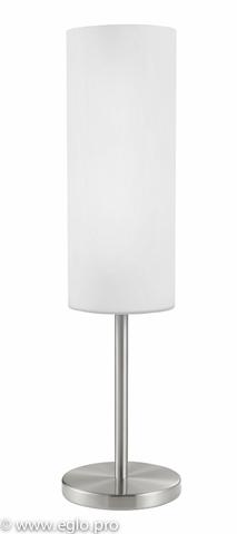 Настольная лампа Eglo TROY 3 85981
