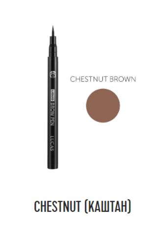 Фломастер для бровей Liquid Brow Pen CC Brow (каштаново-коричневый)