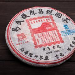 """Чэнь Шэн Хао """"Иу Юань"""", Шэн Пуэр, 2009 год"""
