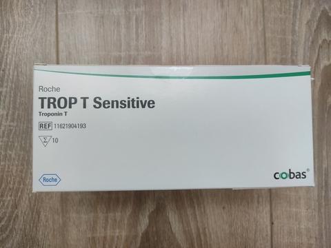 Тест-система для определения кардиоспецифического полипептида тропонина Т