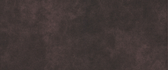 Искусственная замша Preston (Престон) 29
