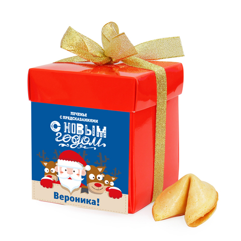 Новогоднее печенье с предсказаниями Дед Мороз и олени (персональное)