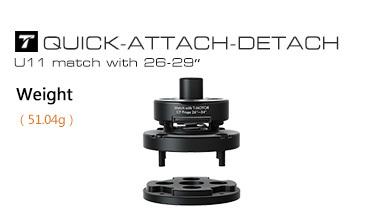 Адаптер для быстрой смены пропеллеров к моторам T-Motor U11 (quick attach-detach)