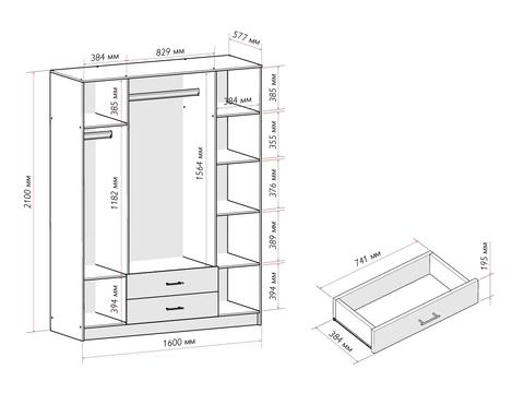 Шкаф четырехстворчатый Сопрано ШК-224 с зеркалами Браво Мебель дуб сонома, белый глянец