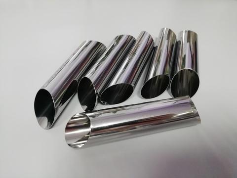 Трубочки для выпечки круассанов 6 шт, l=12.5 см d=2.5 см