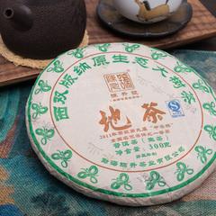 """Чэнь Шэн Хао """"Цзи Ча"""", Шэн Пуэр, 2013 год"""