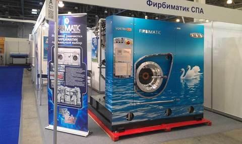 Машина для сухой чистки FIRBIMATIC VORTEX L2020 (80)