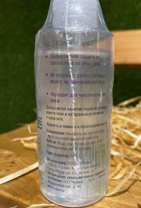 Дезодорант-спрей минерал. 100% натур. Arcana Natura 140мл
