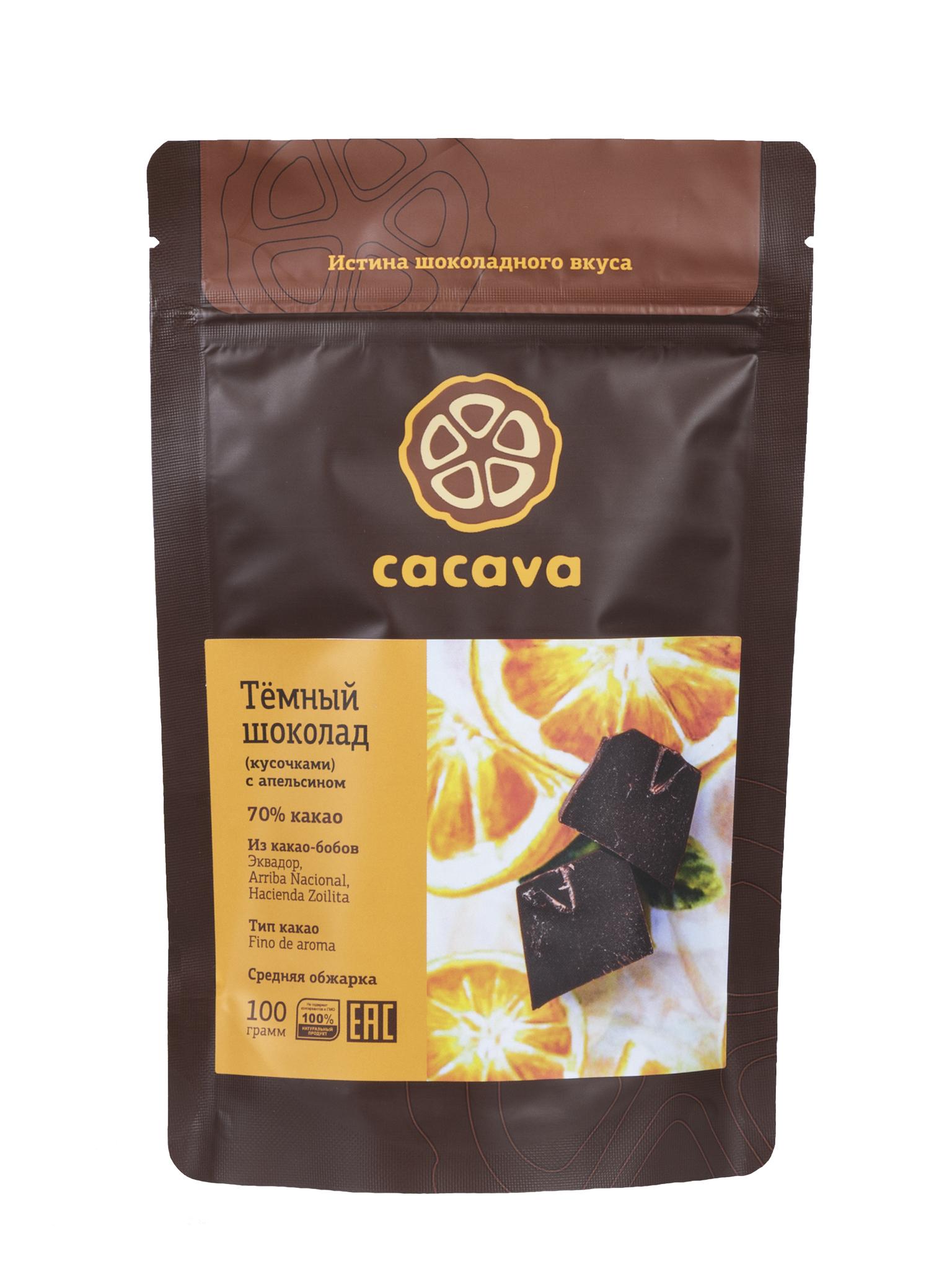 Тёмный шоколад с апельсином 70 % какао (Эквадор), упаковка 100 грамм