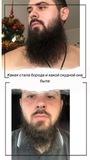КУРС восстановления и роста бороды/волос