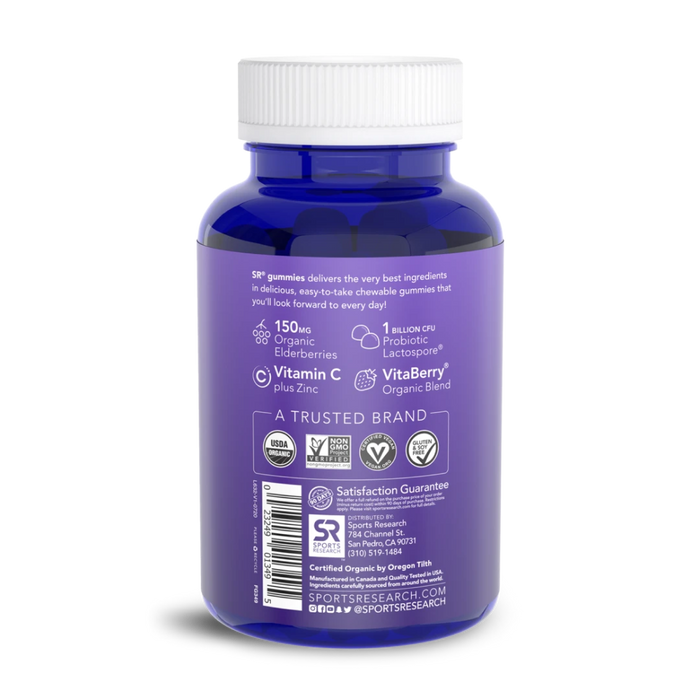 Комплекс Бузины 150mg + Витамин C, Цинк и Пробиотики, Elderberry Gummies 150mg + C, Zn & Probiotic Organic, Sports Research, (60 жевательных капсул)