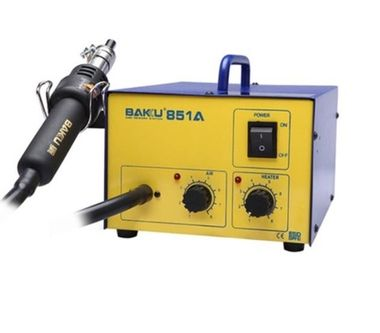 BAKU Rework Station BK-851A Single hot air gun