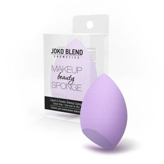 Спонж для макіяжу Makeup Beauty Sponge Lilac Joko Blend