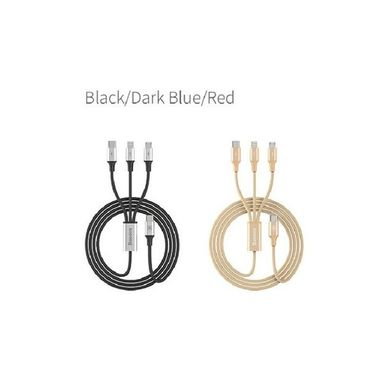 Baseus Cable Rapid Series Type-C 3IN1 1.2M For Micro+Lightning+Type-C Silver+Black MOQ:50 (CAMLT-SUS1)