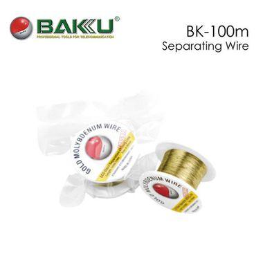 BAKU BK-100m Separating Wire 100M 0.08mm MOQ:20