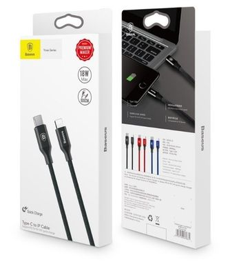 Baseus Cable Yiven Series Type-C to Lightning 1M Black MOQ:50 (CATLYW-C01)