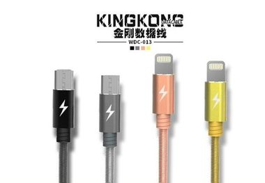 WK Cable Kingkong Series For Micro Rose Gold MOQ:50 (WDC-013)