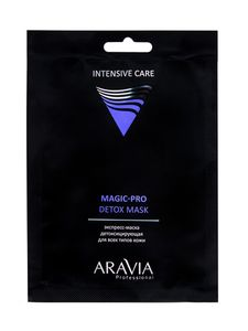 Aravia Magic Pro Detox Mask