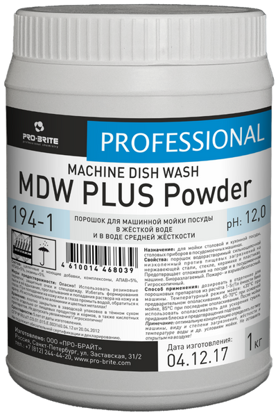 MDW Plus Powder