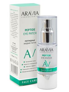 Aravia Peptide Eye Patch