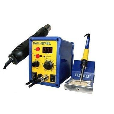 BAKU Rework Station BK-878L2 Hot air gun & Solder iron + Dual temperature display