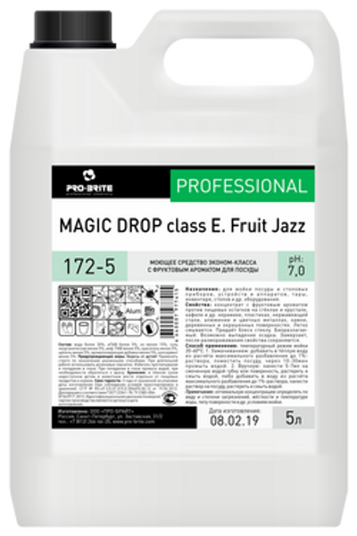 MAGIC DROP class E. Apricot